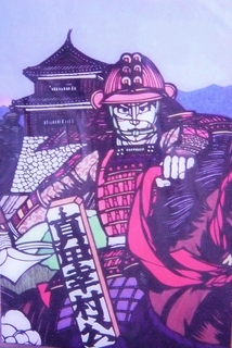 信州上田市「真田日本一の兵(さなだひのもといちのつわもの)」と呼ばれた!